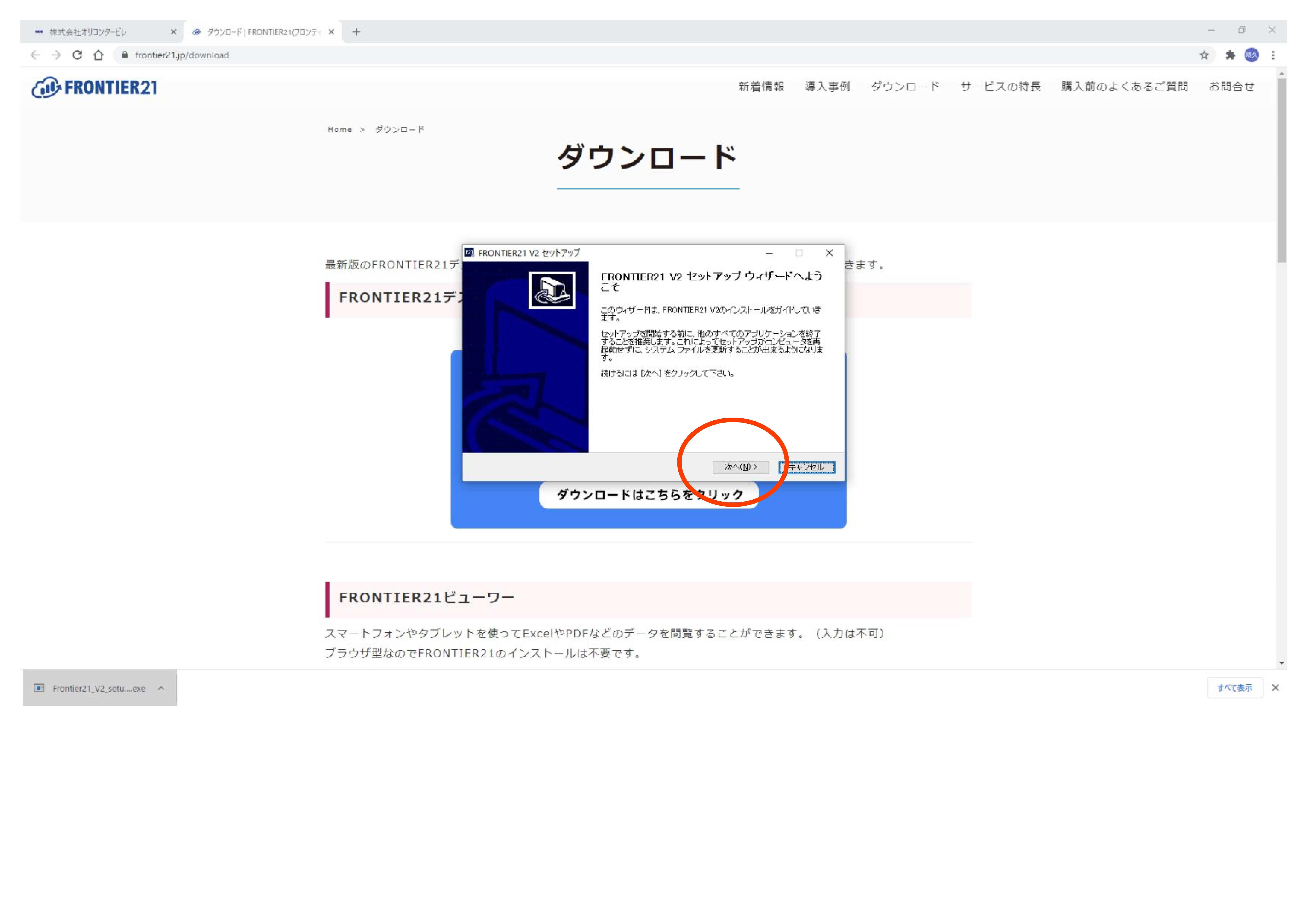 Google 検索-5