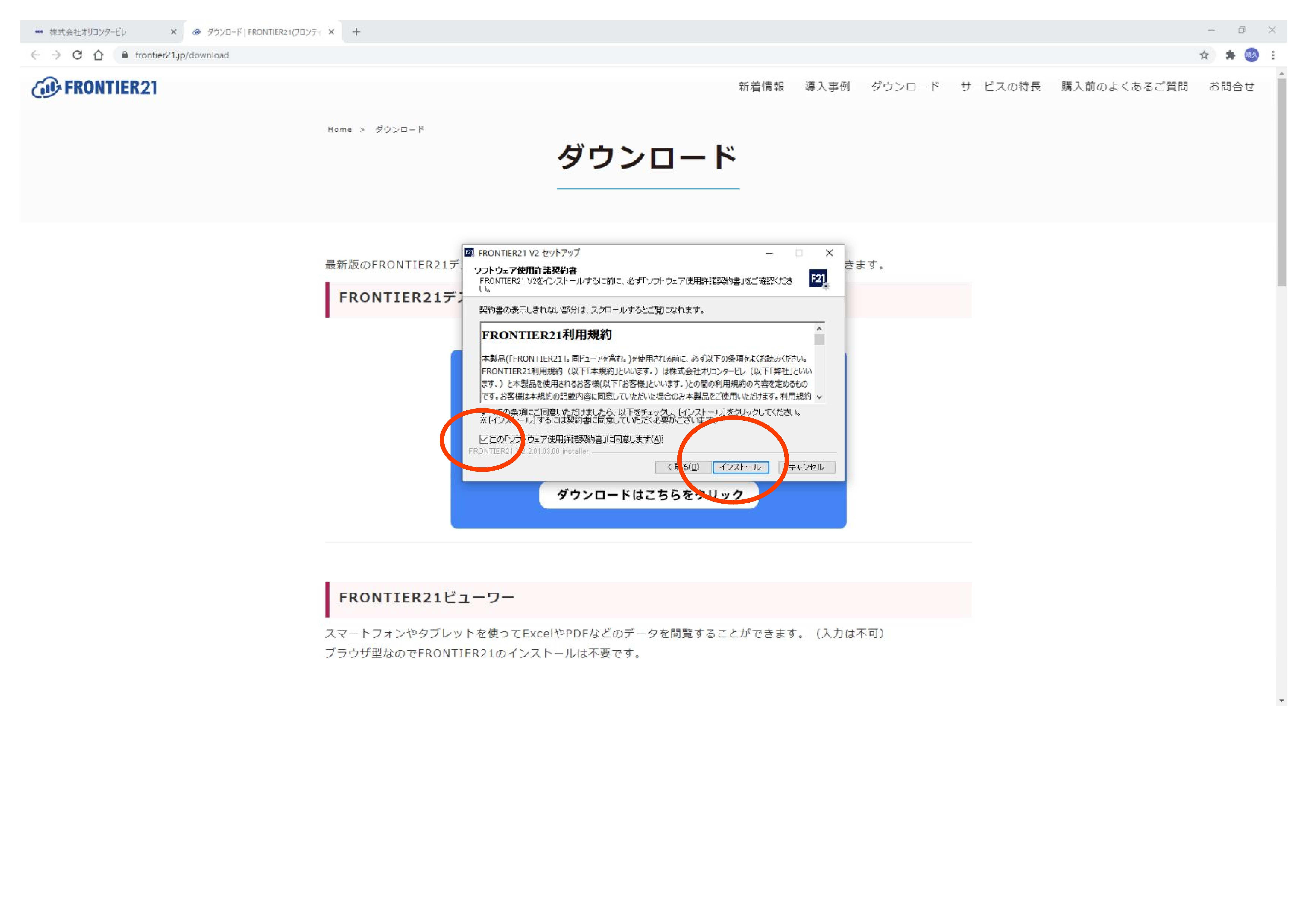 Google 検索-6