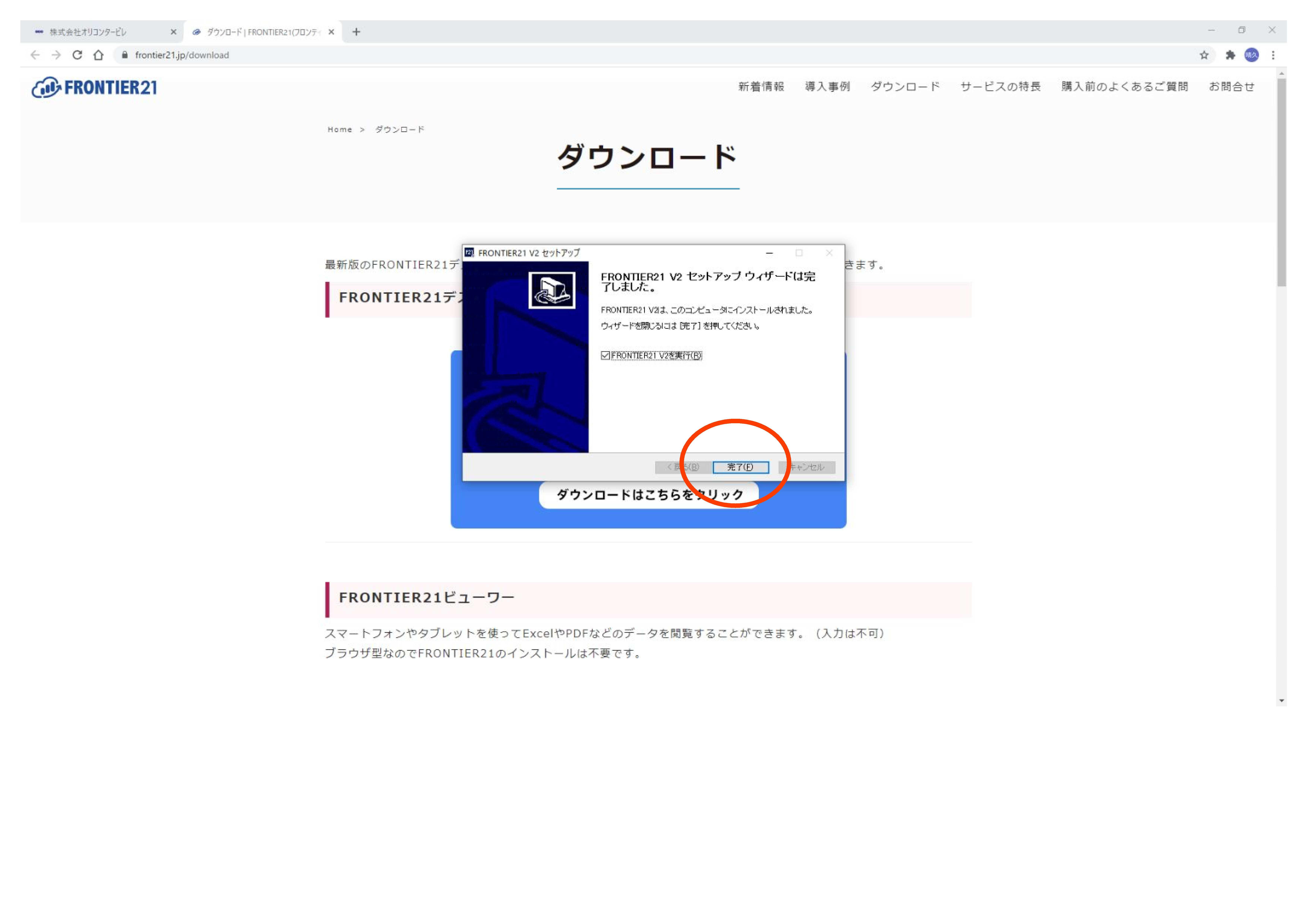 Google 検索-7